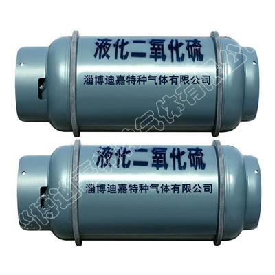 3.0N液化二氧化硫